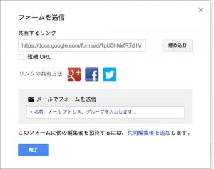 スクリーンショット 2014-12-07 15.36.13