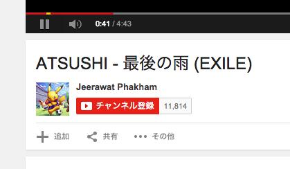 YouTubeでお気に入りの音楽を連続再生する方法