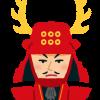 真田昌幸が二度も徳川軍を倒した戦術を現代のビジネスに活かすには?